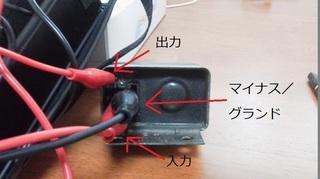 DCIM0177-2.jpg